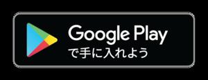 Googleplaybadge_3